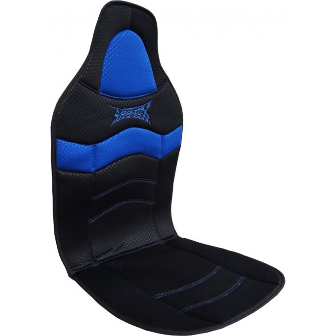 Podložka na sedadlo Sport, modro/černá