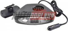3in1 přídavné topení/ventilátor/LED lampa