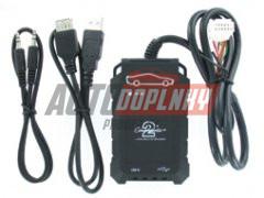 Adaptér pro ovládání USB zařízení OEM rádiem Toyota/AUX vstup